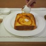 フレンチトースト レシピ
