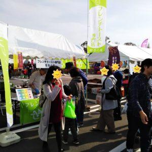 松江城マラソン 店