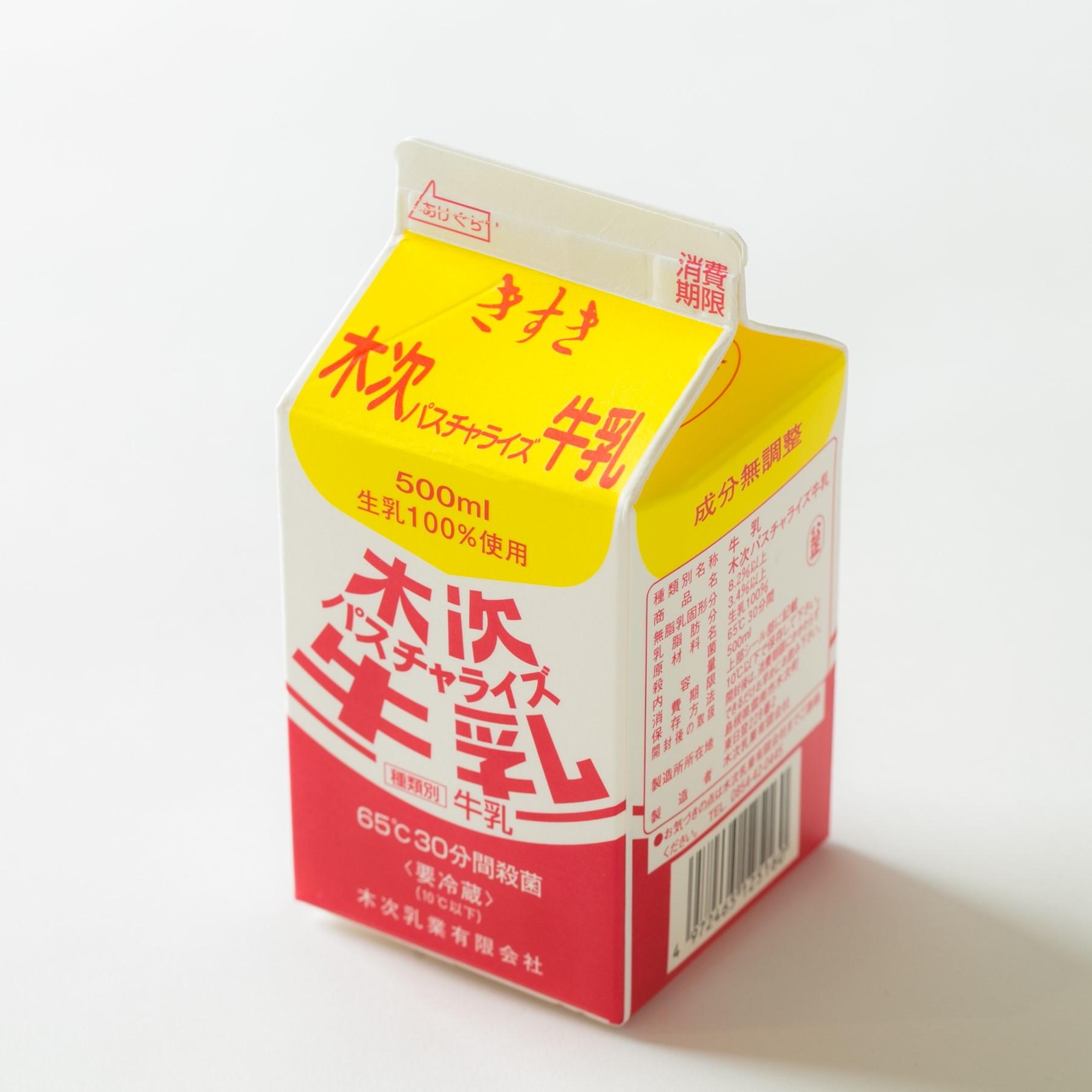 木次乳業 パスチャライズ牛乳