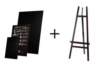 店舗 黒板 イーゼル