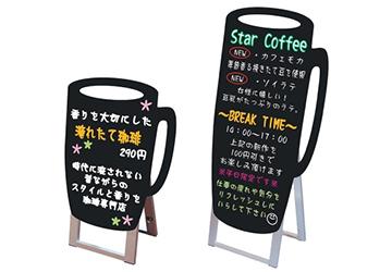 カフェ 黒板