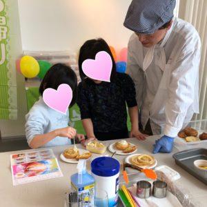 せるくる フレンチトースト 子ども料理教室
