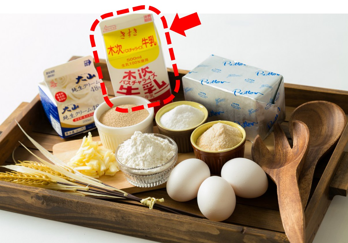 パスチャライズ牛乳 木次乳業 せるくる フレンチトースト