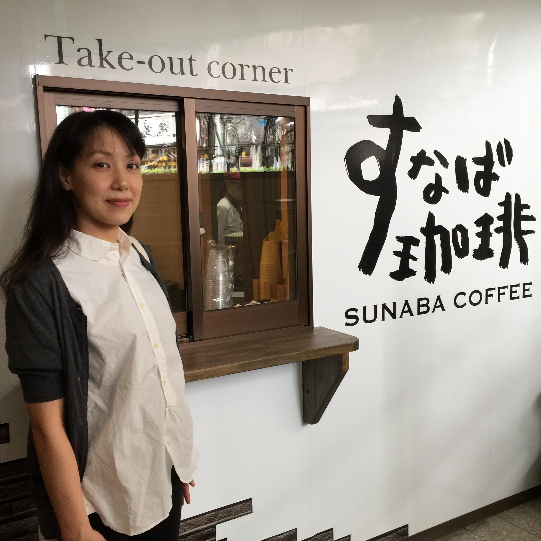すなば珈琲 新鳥取駅前店 フレンチトースト せるくる