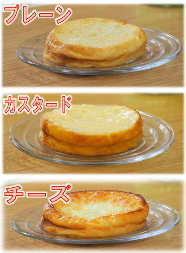 エリ8 グルメ フレンチトースト