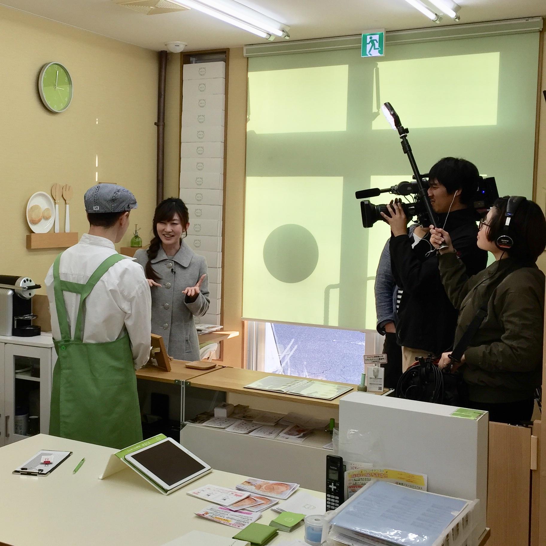 スパイス 日本海テレビ お取り寄せ 取材