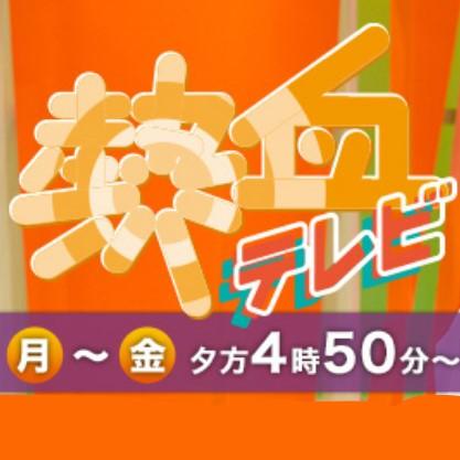 山口放送「熱血テレビ」で【せるくる】のフレンチトーストが紹介されます!