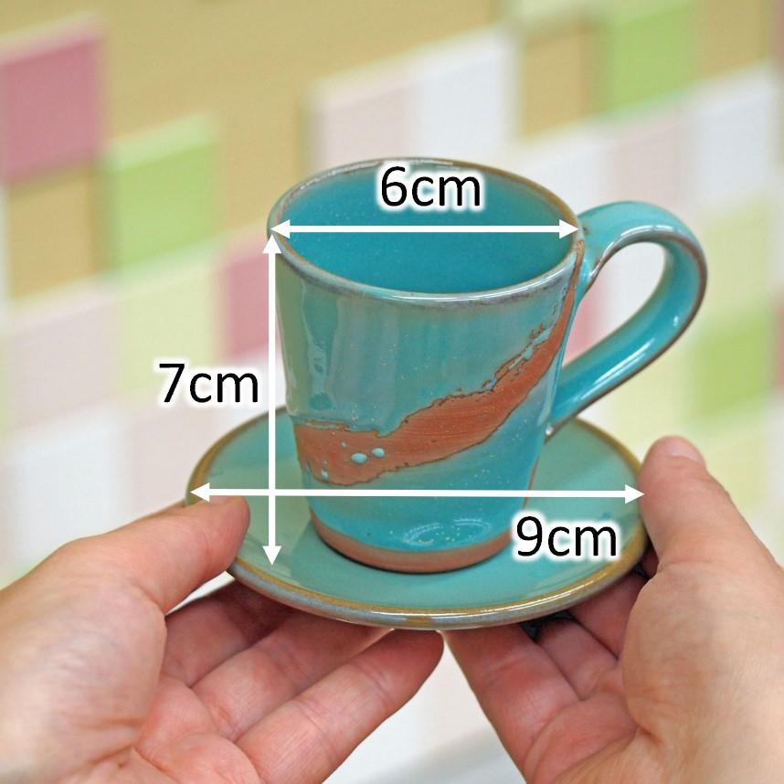 デミタスカップ 陶器 フレンチトースト おうちカフェ セット せるくる