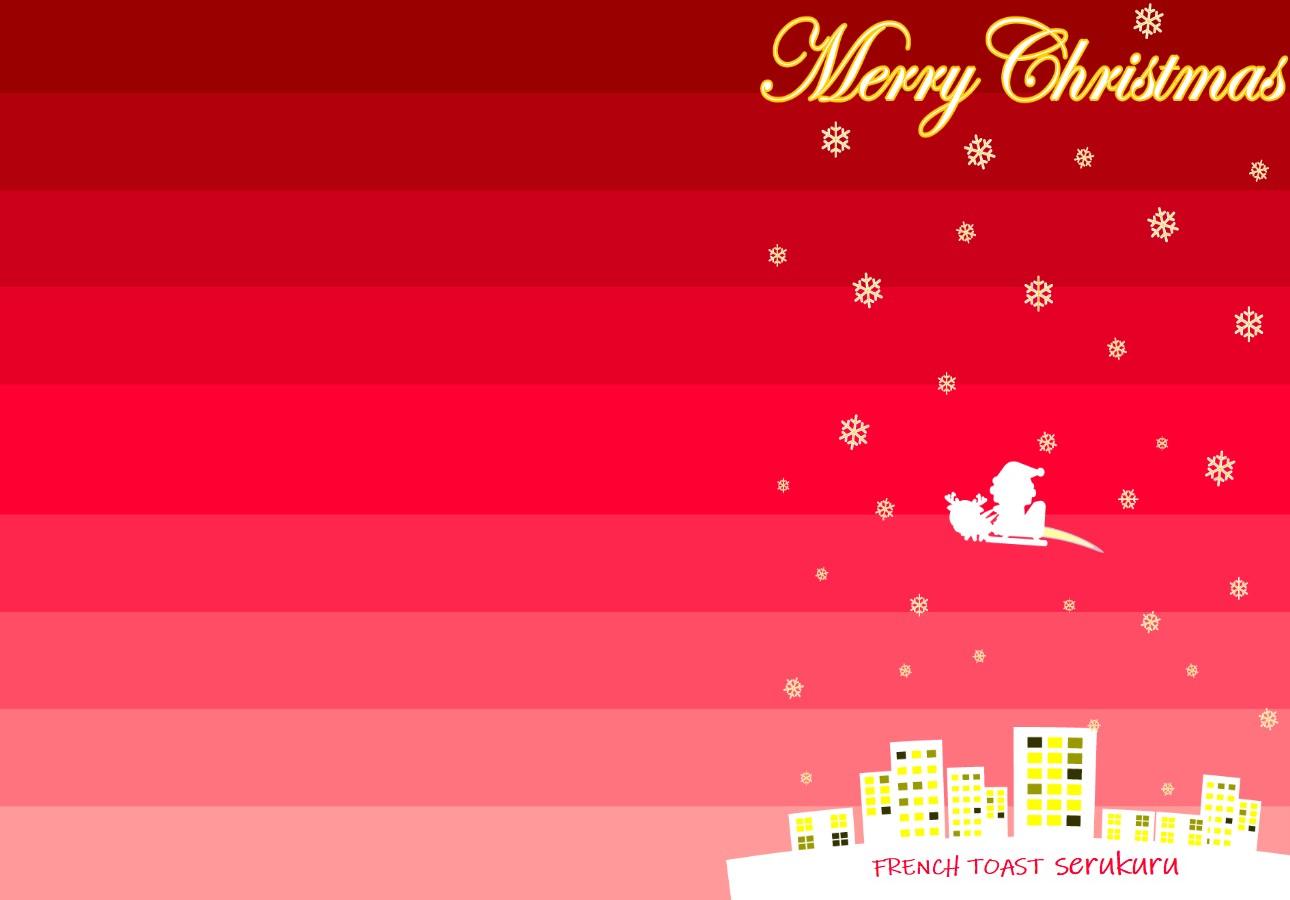 熨斗 サンプル クリスマス フレンチトースト せるくる