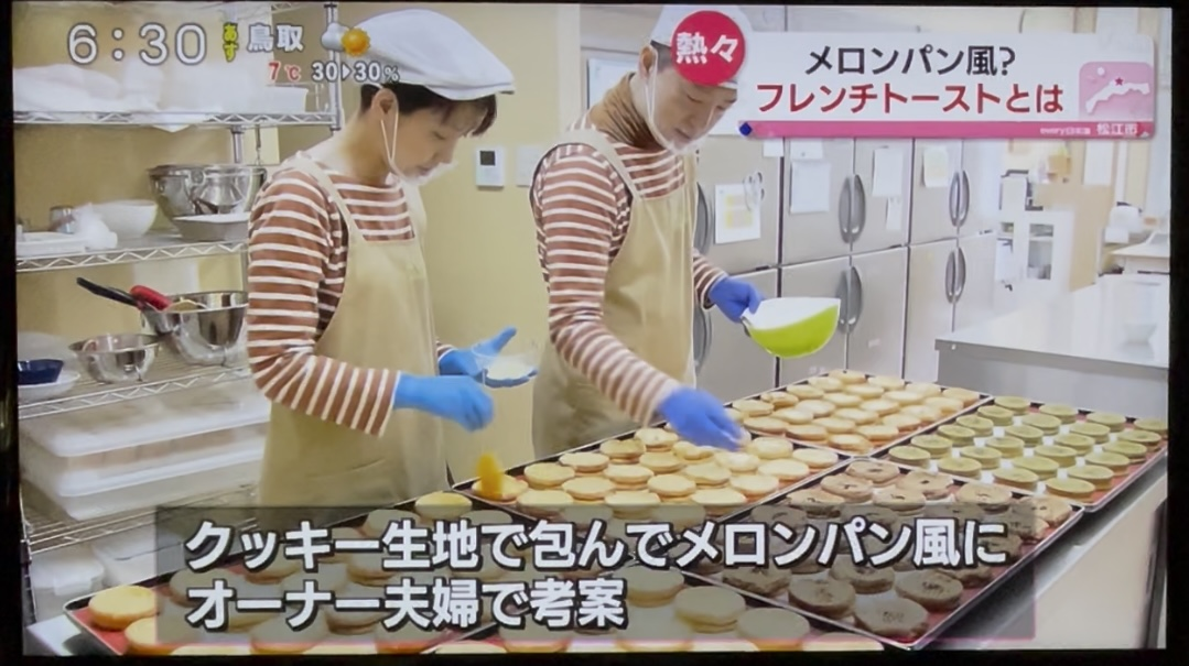 ニュースエブリー 日本海 通販 お取り寄せ フレンチトースト せるくる