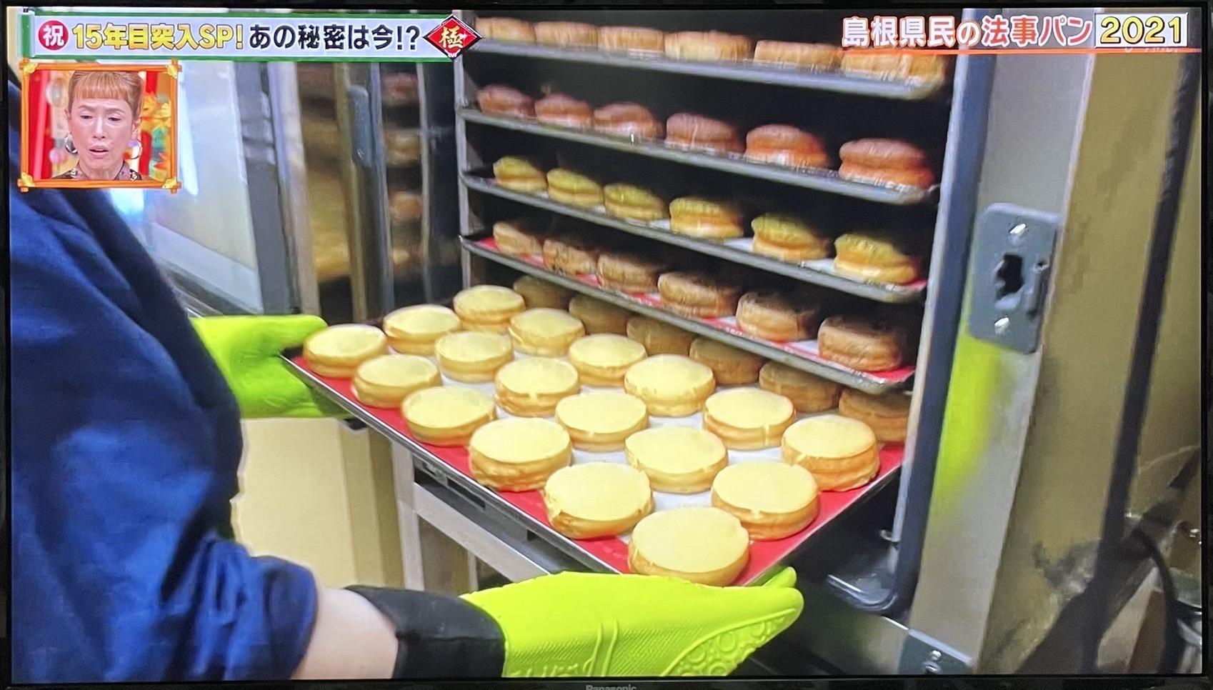 島根 法事パン 法事フレンチトースト せるくる フレンチトースト 専門店